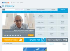 iaesi.org.il
