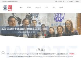 iaeste-china.org