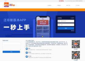 iaexp.com