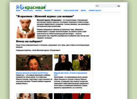 iakrasotka.ru