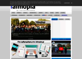 ialmopia.gr