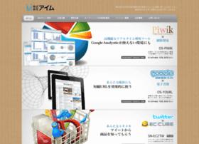 iam-inc.co.jp
