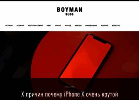 iamboyman.com