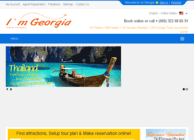 iamgeorgia.com.ge
