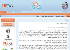 iamhuman-campaign.com