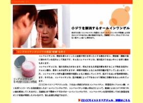 iaminternetmarketing.com