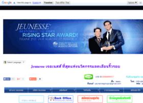 iamjeunesse.com