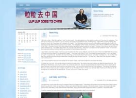 iamluplup.com