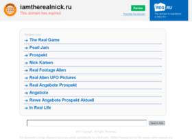 iamtherealnick.ru