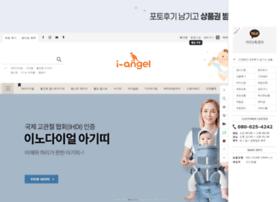 iangel-store.com