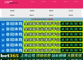 iaotv.com