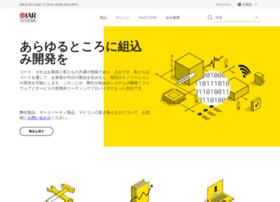iarsys.co.jp