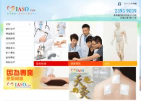 iasocare.com.hk