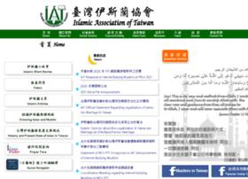 iat.org.tw
