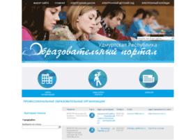 iat.udmprof.ru