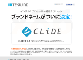 iatablet.jp