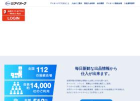 iauc.co.jp