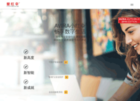 iavira.com