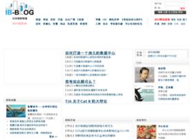 ib-blog.com