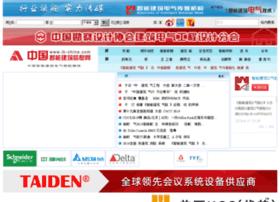 ib-china.com