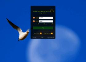 ib.agri-bank.com