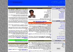 ib.aliarash.com