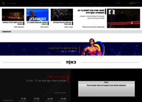 iba.org.il
