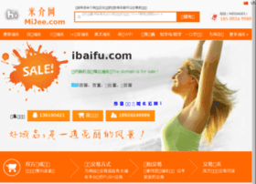 ibaifu.com