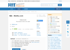 ibaigu.com