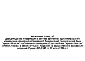 ibank.cmbank.ru