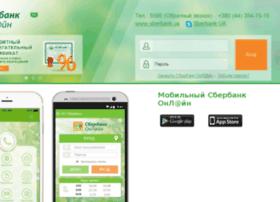 ibank.sberbank.ua