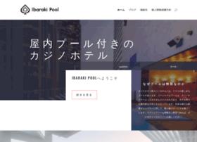 ibaraki-pool.jp