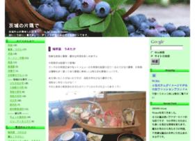ibarakinokatasumide.com