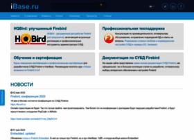 ibase.ru