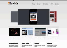 ibashev.com