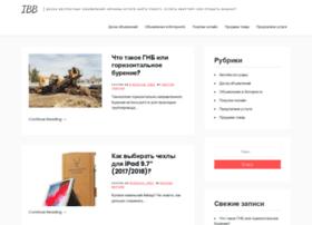 ibb.com.ua