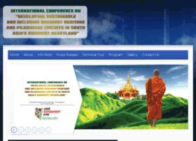 ibc2015.tourismboard.gov.bd