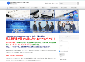ibd-net.co.jp
