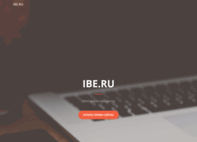 ibe.ru