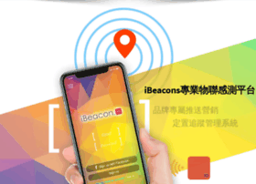 ibeacon.com.hk