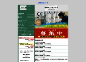 ibird.jp
