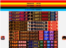 ibizaclubbing-guide.com
