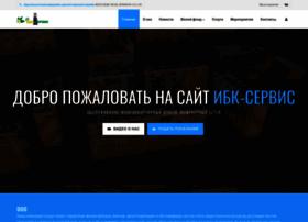 ibk-servis.ru