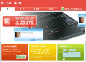ibm.cqfangzhi.com
