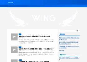 ibmxcite.jp