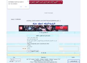 ibn-khaldoun.mam9.com
