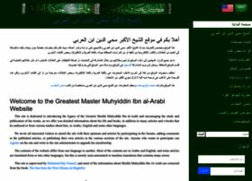 ibnalarabi.com