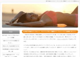 ibogaine-treatment-centers.com