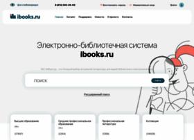 ibooks.ru
