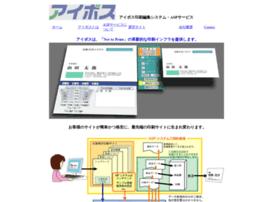 ibos.co.jp